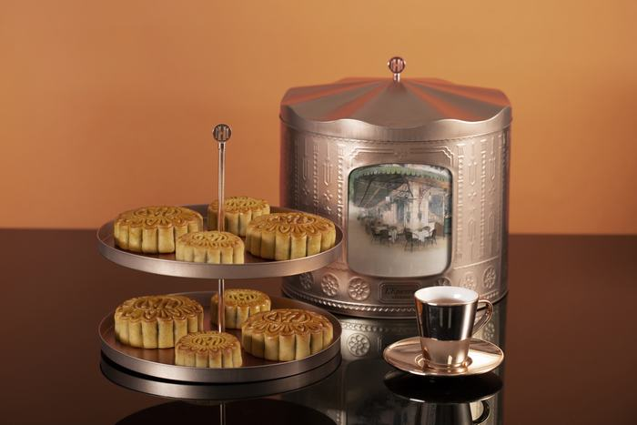 Sofitel Legend Metropole Hanoi - Mooncake box